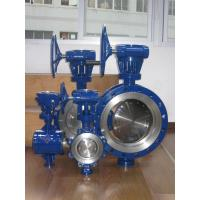 Easy installation and maintenance CF8 / CF8M / CF3 Lug Butterfly Valve ISO&CE certificate Manufactures