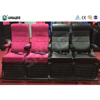 4D Film Local Movie Theaters Comfortable Chairs With Metal Flat Screen / Arc Screen Manufactures