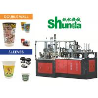 Quality High Speed Double Wall Paper Cup Machine With Inspection System for sale