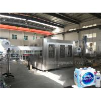 800-3000BPH Drinking Water Bottle Filling Machine For 3-7 Liter Bottle Manufactures