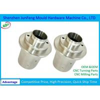 Quality Automotive CNC Turning Parts AL6061 / 6063 Material ISO9001 2008 Certification for sale