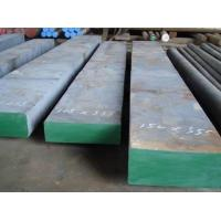 Mold Steel,Mould Steel Manufactures