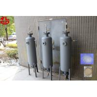 China LPG Filters With 13X Molecular Sieve , Activated Carbon or Silica Gel on sale