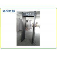 China 18 Zone Metal Walk Through Gate , Security Gate Scanner For Public Security Checking on sale