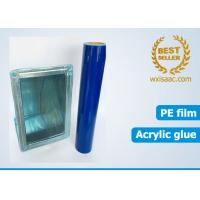 Cut resistant hvac duct and vent protection film blue temporary pe protective film Manufactures