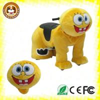 China Electric ride on animals zippy toys rides on animal coin operated animal rides on sale