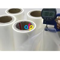 China PET Base BOPP Laminating Roll Film , Multiple Extrusion Clear Thermal Laminate Roll on sale