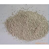 Grey Powder Trace Element Fertilizer Ferrous Sulfate Monohydrate Powder Fertilizer Manufactures