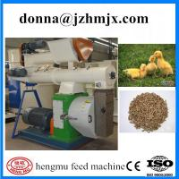 2014 CE approved poultry feed pellet making machine Manufactures