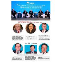 Boao Forum For Asia Annual Conference 2015-1.jpg