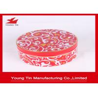 135x55mm Tinplate Empty Round Gift Tins , Safe Packaging YT1124 Circle Gift Boxes Manufactures