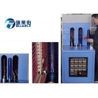 China 5 Barrel Plastic Bottle Making Machine High Security Performance And Easy To Operate on sale