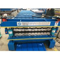 China CNC Trapezoidal Double Layer Forming Machine With Two Freestyle Profiles on sale