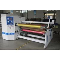 Quality 380V 50Hz Electric Auto Laminator Machine , High Speed roll laminating machine for sale
