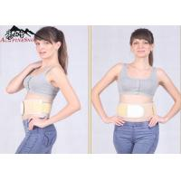 Buy cheap 2018 Self Heating Infrared Fitness Equipment Back Brace / Waist Support Belt / Lumbar Support from wholesalers