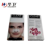 China China Wholesale high quality nose strips To Stop Snoring strips on sale