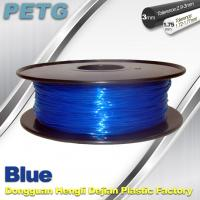 3D Printer Transparent Material 1.75 / 3.0 mm PETG Fliament Blue Plastic Spool Manufactures