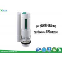 POM Toilet Dual Flush Valve / Dual Flush Outlet Valve For Plastic Cistern , Easy Install And Adjust Manufactures