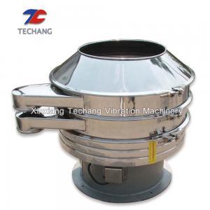 China Circular Vibrating Screen Separator , Mobile Vibrating Screen Price , Rotary Vibrating Screen Machine on sale
