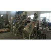 Special Design Powder Bagging Machine / Powder Packing Machine DCS-50F - B Manufactures
