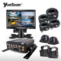 China Remote Monitor Mobile DVR System 1080P 720P HDD MDVR 4G GPS 7 Inch Screen AHD Camera Kit on sale