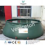 polye thylene Fishing onion shape large volume water tank Manufactures