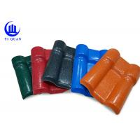 Synthetic Resin Pvc Roofing Sheets Corrugated Plastic Roofing Sheets For Houses Manufactures