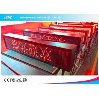 Outdoor Waterproof Red Color LED Moving Sign Programmable 10mm Pixel pitch Manufactures