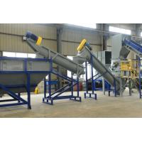 Large Capacity Plastic Film Recycling Machine / Pe Pp Film Washing Line Manufactures