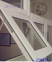 awning window Manufactures