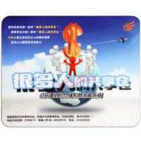 rubber wholesale mouse pads, colorful mouse pads rubber, Wholesale stock mouse pads Manufactures