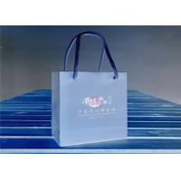 Custom Size Reusable Blue Craft Paper Bag Full Color Printing Manufactures