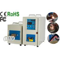 40KVA Induction Hardening Equipment Durable For Agricutural Tools Heat Treatment Manufactures