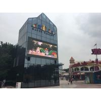 1R1G1B Advertisement Stage Outdoor Led Displays With 2 Years Warranty Manufactures