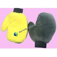 Both Sides Can Use Super Fine Plush Car Washing Mitt Glove Gray Yellow Manufactures