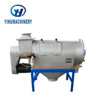 Wqs Model Chemical Machinery Equipment For Hemp Seed Bee Pollen Manufactures