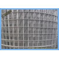 China Square Welded Metal Wire Mesh , Heavy Duty Stainless Steel Screen Anti Corrosion on sale