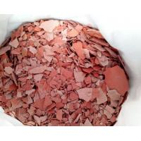 Sodium Sulfide 60%, sodium sulfide flake in In printing, dyeing industry and leather industry Manufactures