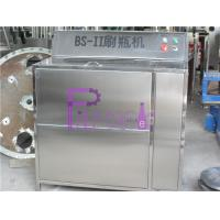 Double Heads Semi Automatic Glass Bottle Cleaning Machine For Beverage Filling