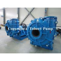 Buy cheap Weir AHR Slurry Pump Rubber lined from wholesalers