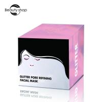 FDA Female Skin Care Face Mask , My Beauty Diary Whitening Mask Manufactures