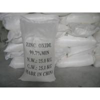 China Zinc Oxide 99.7% Industry Grade on sale