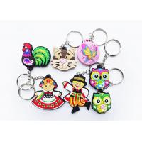Cartoon Animal Soft Pvc Keychain 3D Engraved Shape With Full Color Printing Manufactures