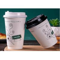 Wholesale offset printing cheap disposable paper coffee cups manufacturer Manufactures