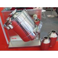China Three Dimensional Motion Powder Mixer Machine 2.2KW Compact Structure on sale