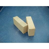 sk34 refractory brick for steel industry Manufactures