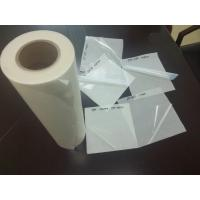 PA hot melt adhesive film for clothing accessories Manufactures