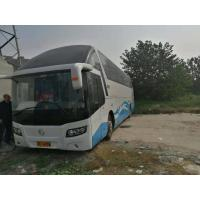 Golden Dragon XML6125 Model Used Coach Bus 2010 Year 55 Seats 100km/H Max Speed Manufactures
