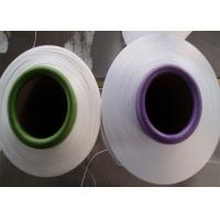 AA Grade 100% Polyester DTY Yarn 75D / 36F SD RW NIM Twisted On Cone For Weaving