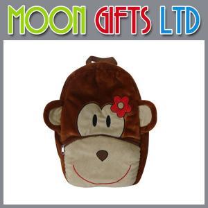 Quality Plush Monkey Stuffed Toy Buy From 1925 Plush Monkey